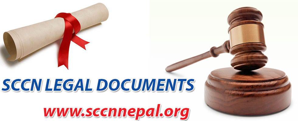 SCCN Legal Documents